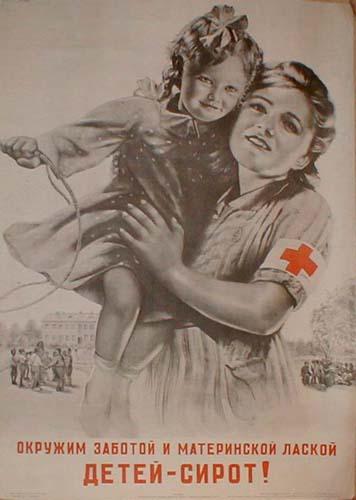 Окружим заботой и материнской лаской