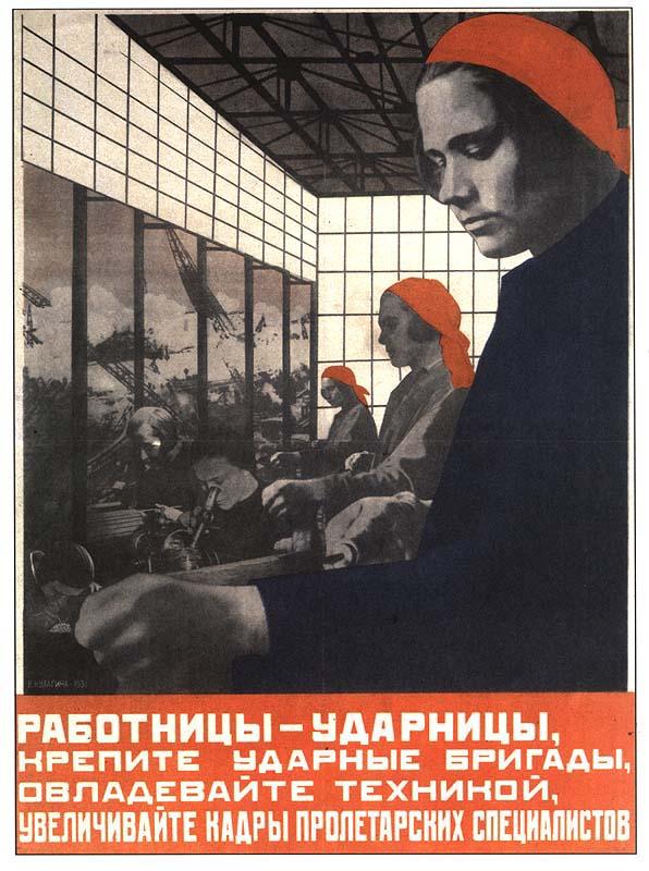 http://sovmusic.ru/jpg/posters/ussr0464.jpg