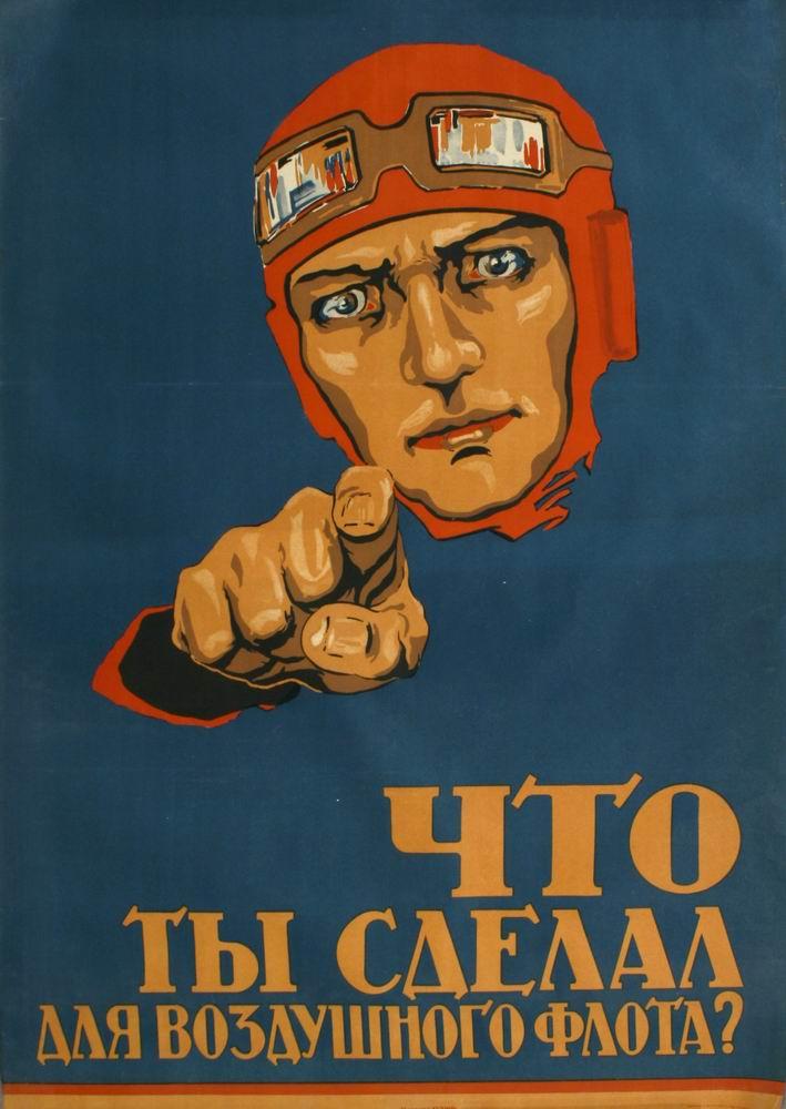 54. Плакаты советских времён.  Ничего особенного: плакаты как плакаты.