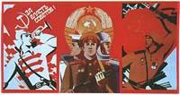 «Видео Советские Фильмы Кинокамедии 70\80» — 2008
