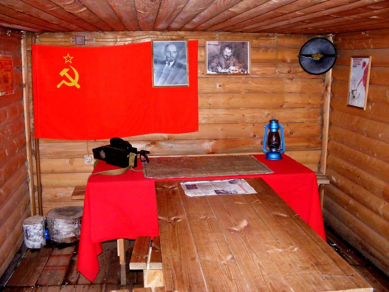 партизанская деревня